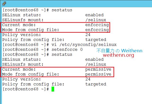 CentOS 6.8 基礎設定 (3) - 簡述 SELinux 安全性增強機制 ~ 不自量力 の Weithenn