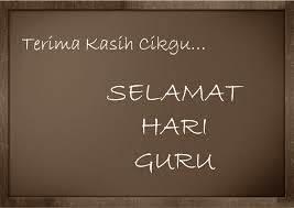Contoh Pidato Bahasa Lampung Tentang Hari Guru