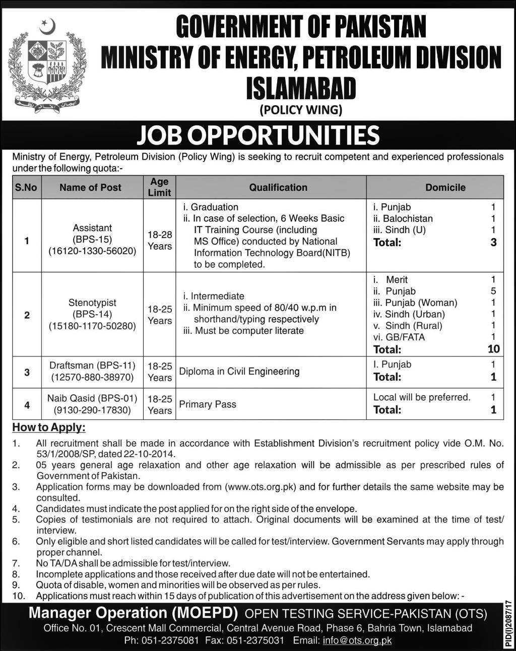 Job in Ministry of Energy Petroleum Division Islamabad Oct 2017