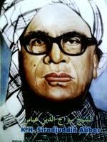 K.H. Sirajuddin Abbas