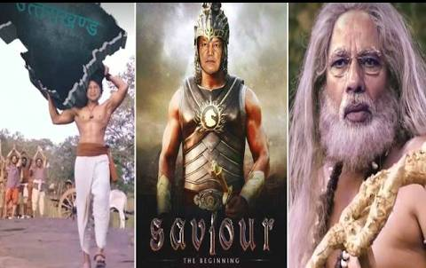 Harish Rawat Turns Baahubali as Saviour- The Beginning Uttarakhand Election 2017 Spoof