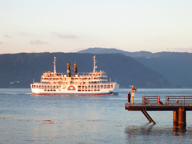 Sakurajima ferry near Kagoshima. Tokyo Consult. TokyoConsult.