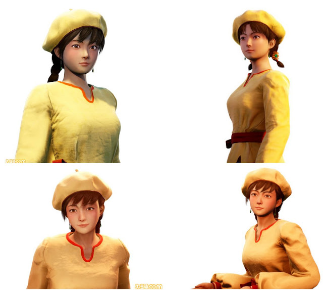 Images of Shenhua released by Famitsu.com