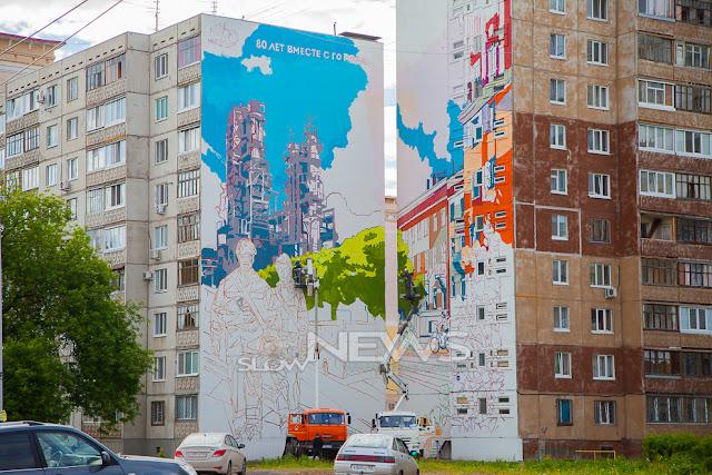 В Черниковке появится гигантское граффити