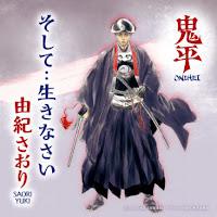 Download Ending Theme Onihei Full Version
