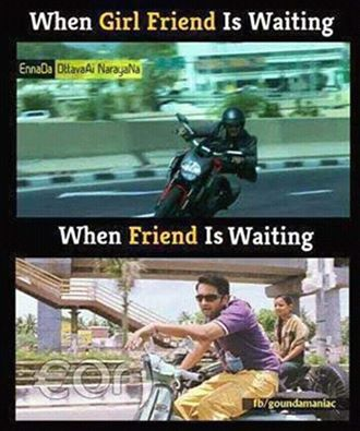 When Girl Friend is Waiting