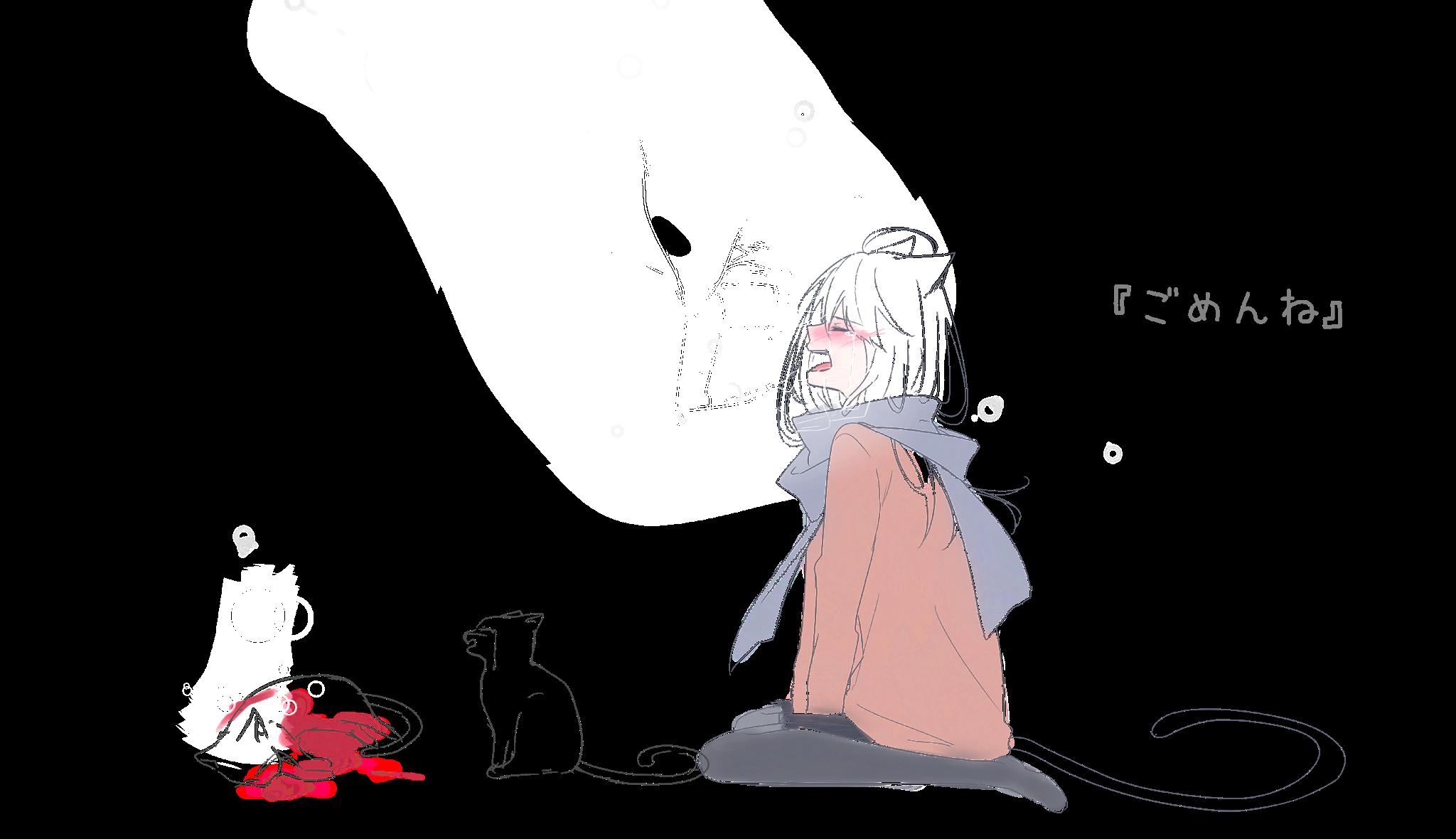 RENDER MUERTE DE NEKO