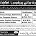 Punjab Group Of Colleges (Jand Campus) Attock Jobs