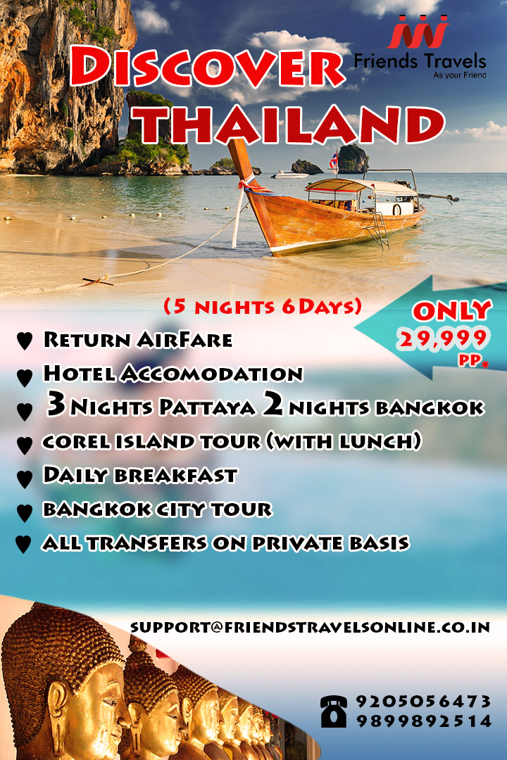 Cheap Tour Packages Book Thailand Holiday Packages Pattaya - Thailand tour package