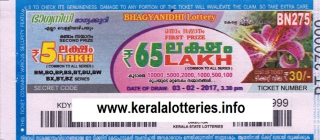 Kerala lottery result live of Bhagyanidhi (BN-280) on 10.03.2017