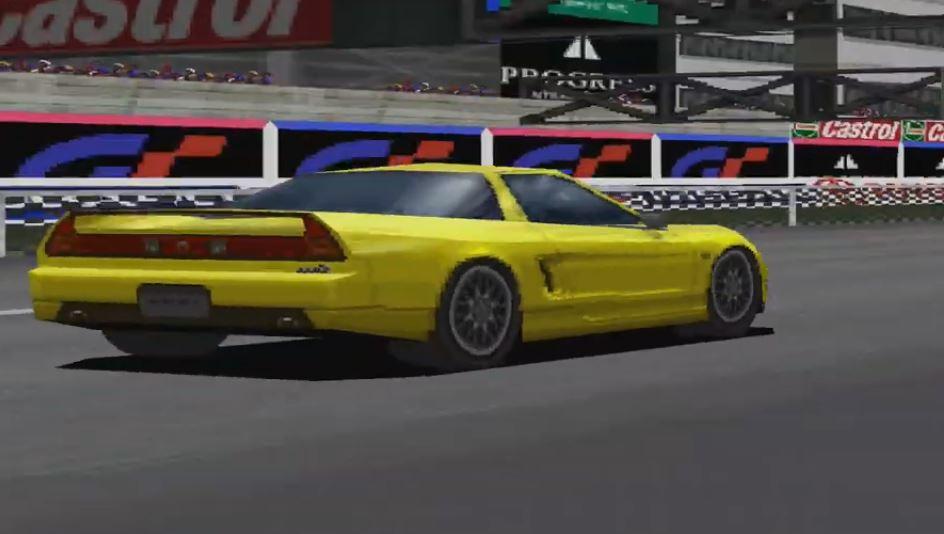 Honda NSX TypeS