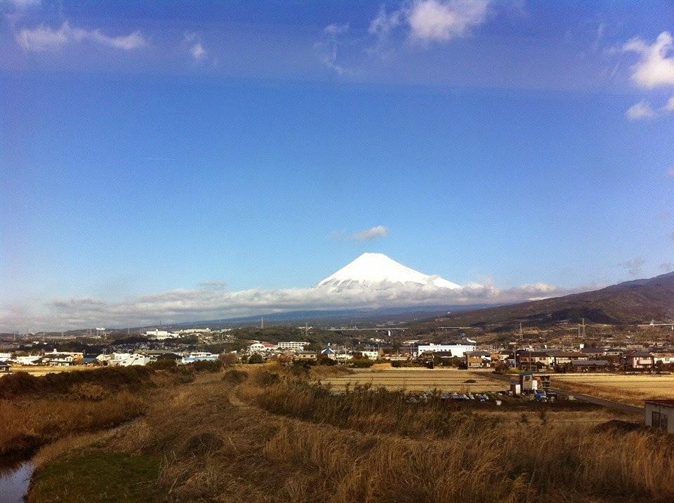 photo Japon voyage Mont Fuji