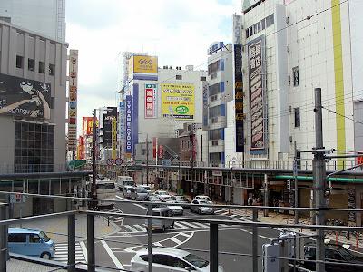 Blick aus der Hotellobby Hotel Hillarys Osaka