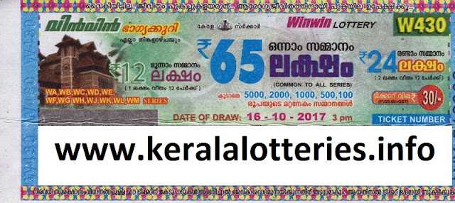 WIN WIN (W-430) Lottery Result on October 16, 2017