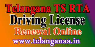 Telangana TS Driving License Renewal Online