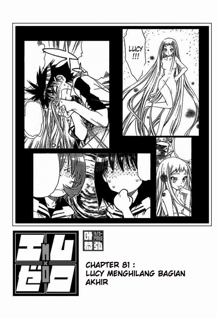 Komik mx0 081 - chapter 81 82 Indonesia mx0 081 - chapter 81 Terbaru 1|Baca Manga Komik Indonesia|