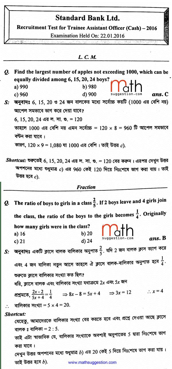 Southeast Bank Math Solution of TAO- Cash 2016 01