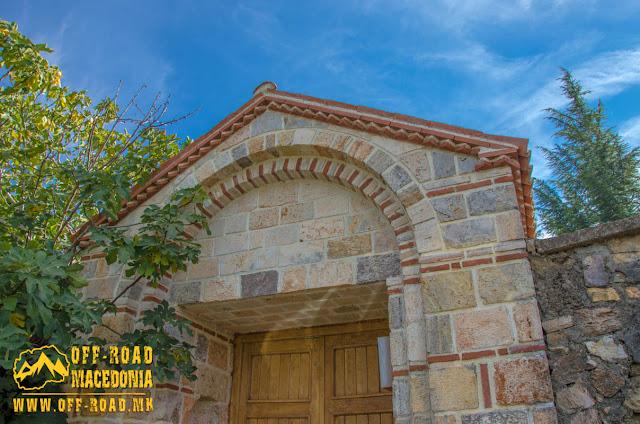 Entrance - Veljusa Monastery near Strumica, Macedonia