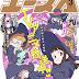 El manga de Keisuke Sato, Little Witch Academia, terminará en agosto