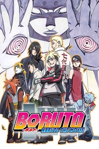 Watch Boruto: Naruto the Movie Online Free in HD