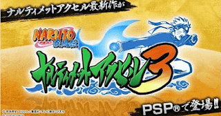 Naruto Shippuden Narutimate Accel 3