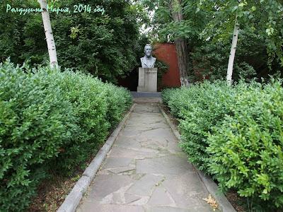 Таганрог фото Чехов домик