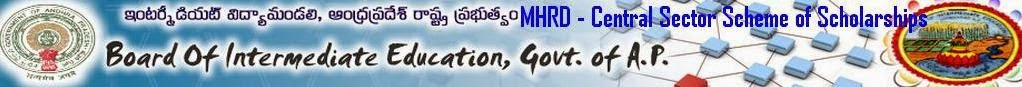 MHRD - Central Sector Scheme of Scholarships