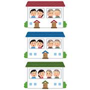 いろいろな二世帯住宅のイラスト