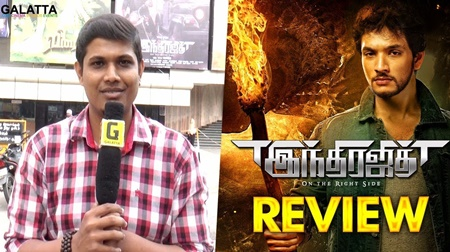 Indrajith Review An Engaging Adventure Flick | Gautham Karthik | Kalaaprabhu | V Creations