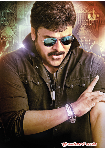 Chiranjeevi Khaidi No 150 Release Date Confirmed