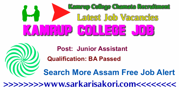 Kamrup College Chamata Recruitment