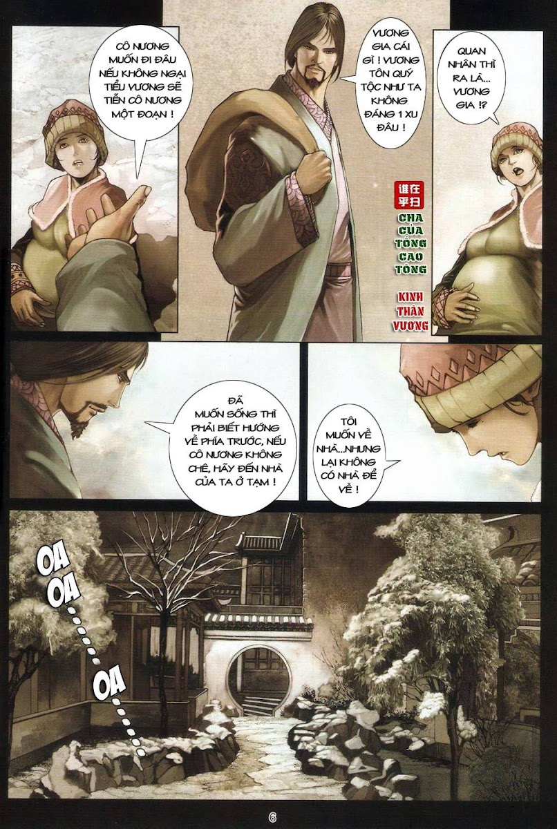 Ôn Thụy An Quần Hiệp Truyện chap 23 trang 6