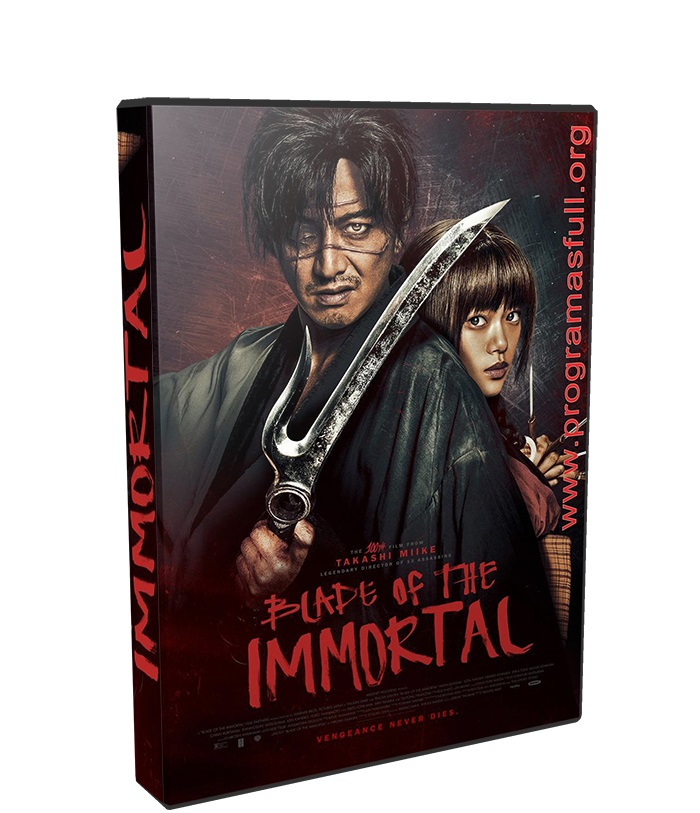 La Espada del Inmortal poster box cover
