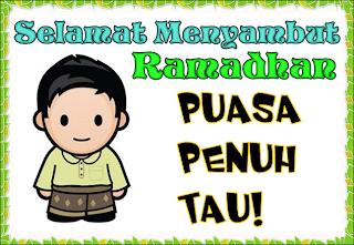 Teknologi Digital Menjelang Ramadhan Kad Ucapan Menyambut Ramadhan