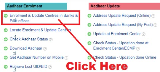 how to find aadhar center near me