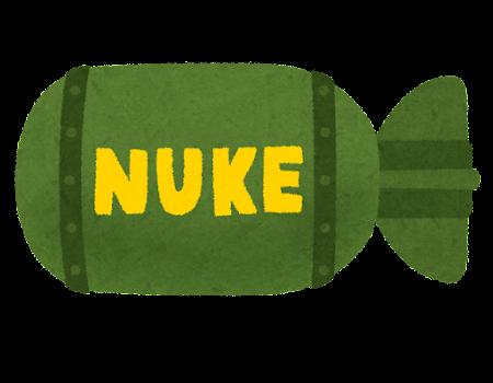 核兵器のイラスト