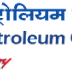 Hindustan Petroleum Corporation Limited Posts Recruitment
