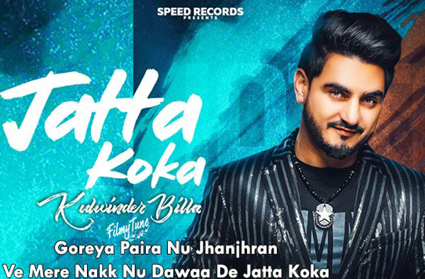 Jatta Koka Song Lyrics Kulwinder Billa New Punjabi 2019 Song