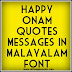 Happy Onam Quotes Messages in Malayalam font, Onam Wallpaper for Whatsapp
