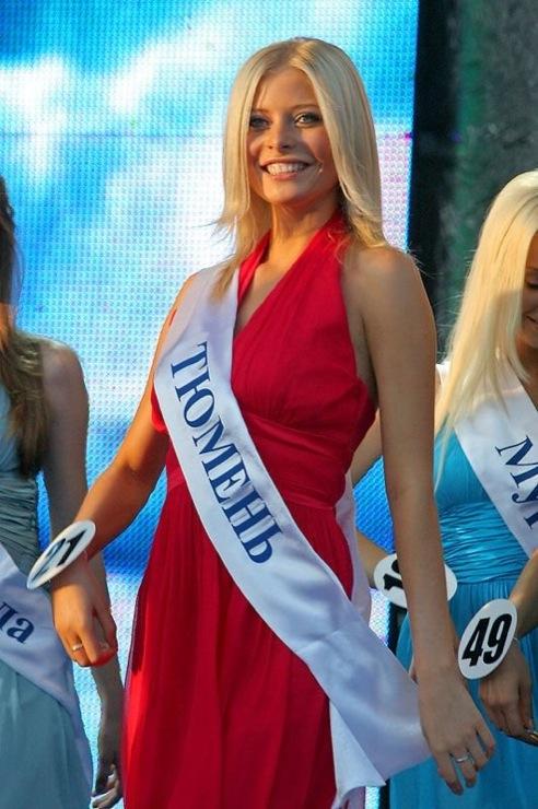 Ukraine Brides, Single Ukraine Women