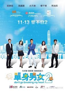 單身男女2 (Don't Go Breaking My Heart 2) poster