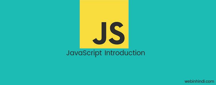 Javascript kya hai