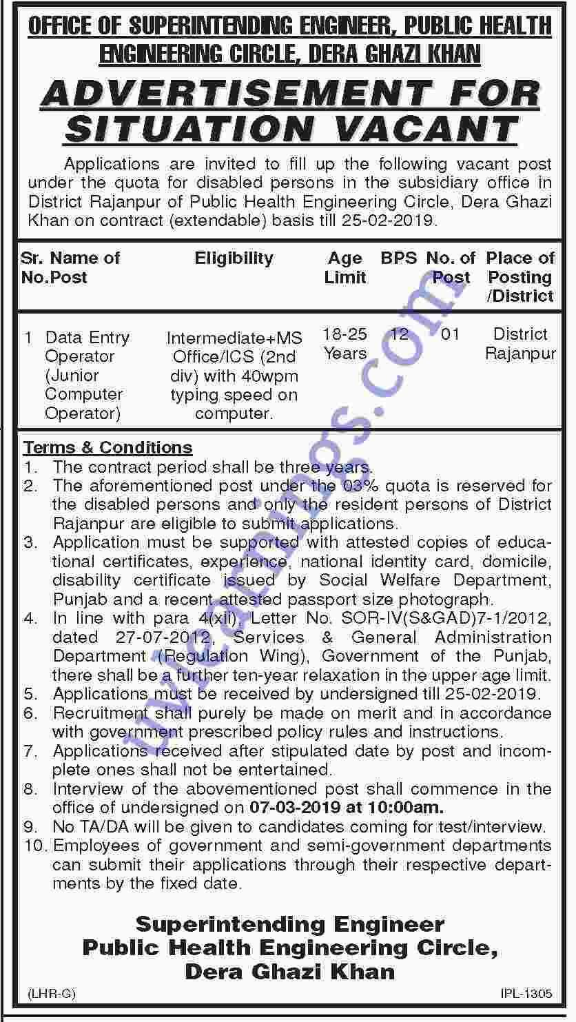 Job in Public Health Engineering Department