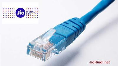 jiofiber internet