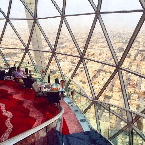 restaurant riyadh saudi arabia photo