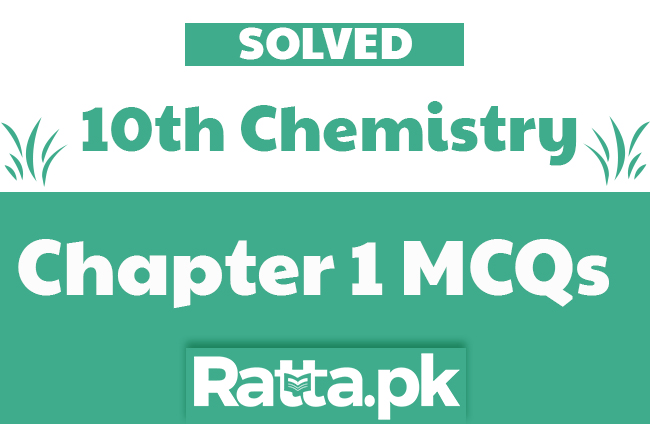 Chapter 1 Chemical Equilibrium MCQs with Answers | 10th Class Chemistry