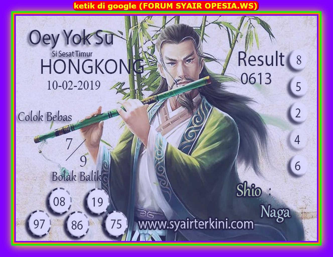 Kode syair Hongkong Senin 10 Februari 2020 100