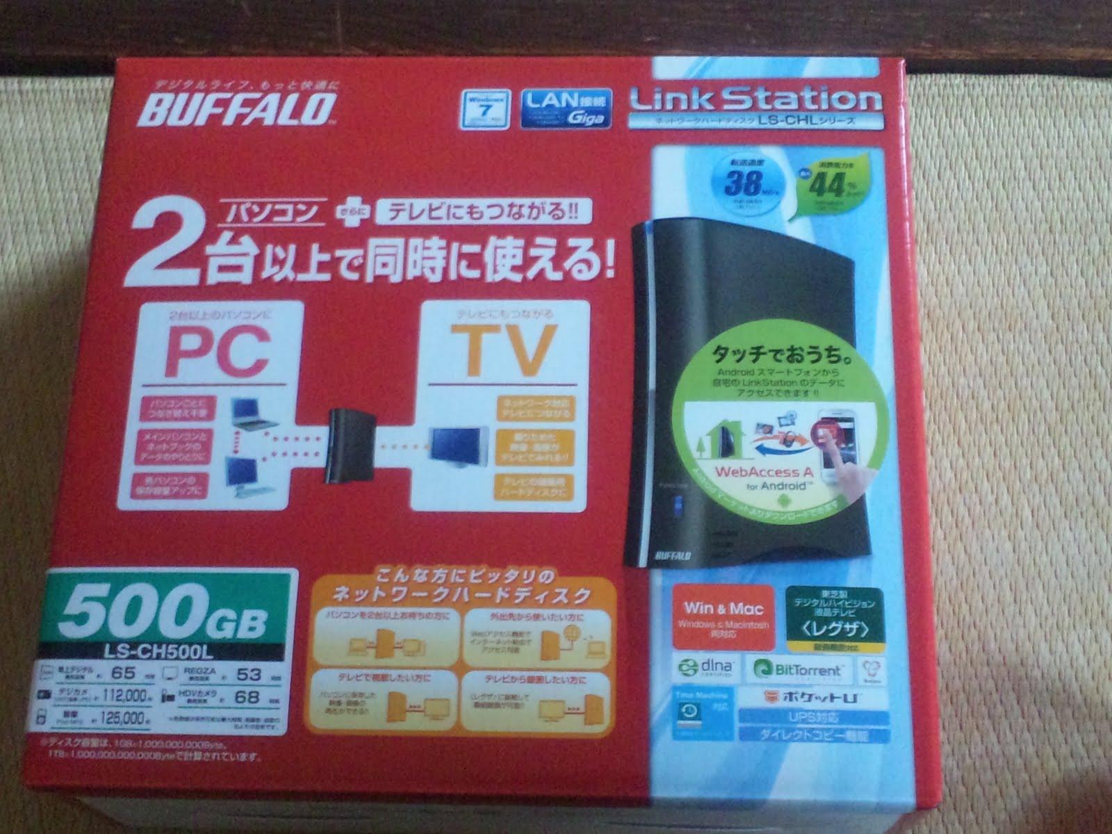 牛NAS】BUFFALO Link Station Part24【地雷上等】