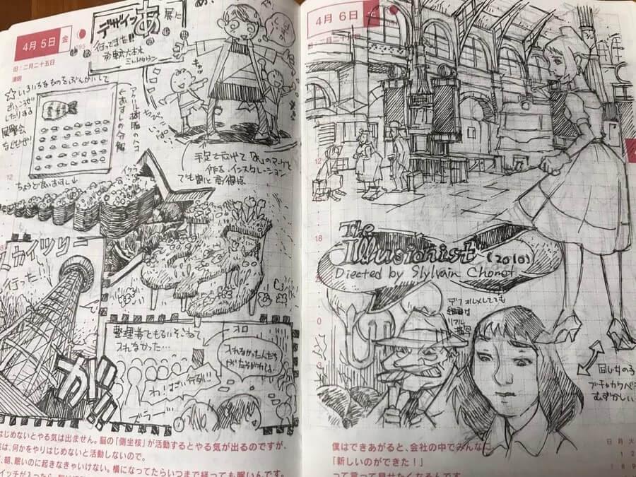 02-Barusu-Doodles-www-designstack-co