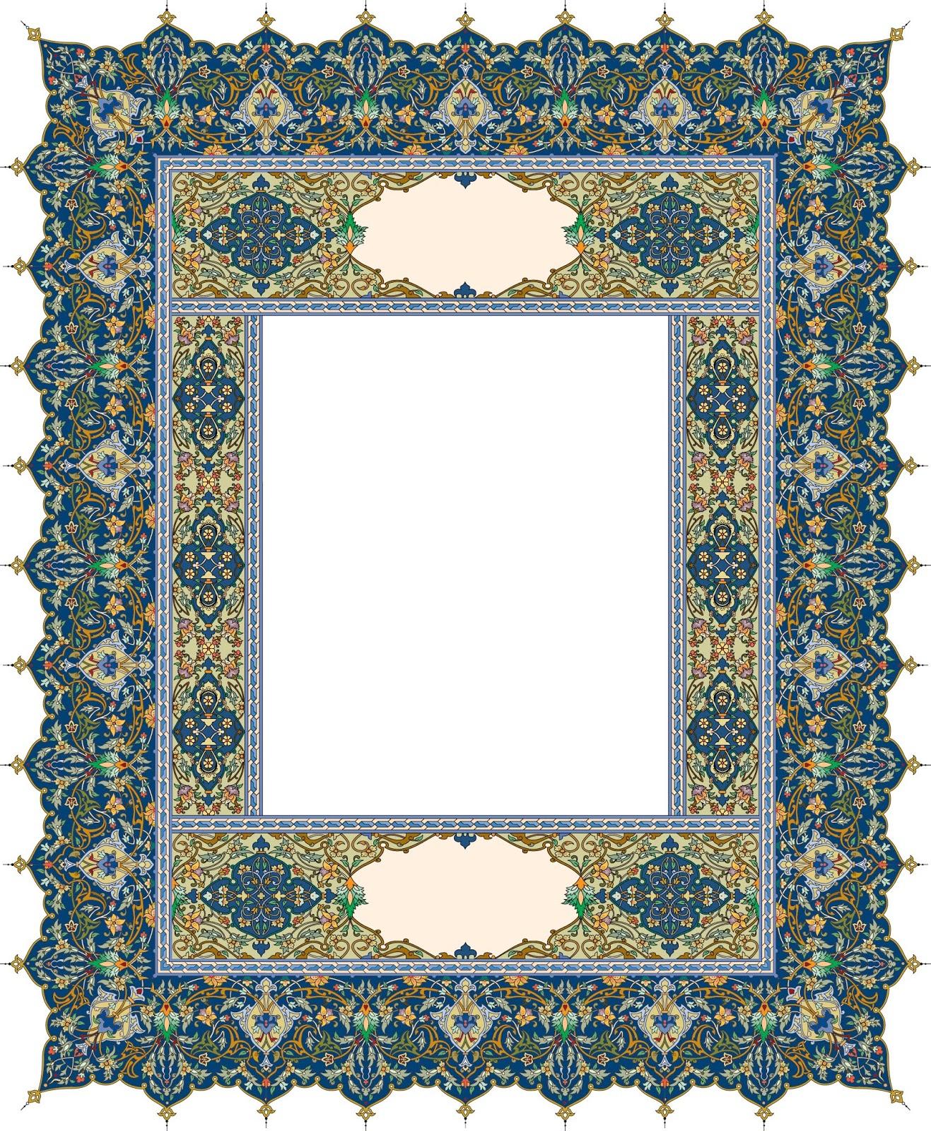 Kaligrafi Ornamen Nusagates